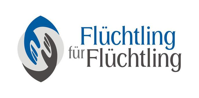 Flüchtling für Flüchtling e.V. Logo